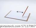 연필,흰종이,클립보드 57137967