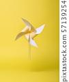 바람개비,노란색 57139254