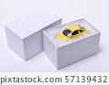모형자동차,상자,선물 57139432