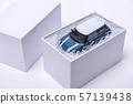 모형자동차,상자,선물 57139438