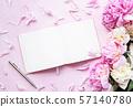 Blogger and freelancer workspace 57140780