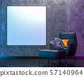 Blank picture background with modern colored 57140964