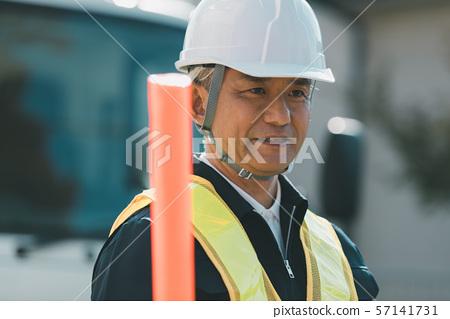 security guard, senior, gents 57141731