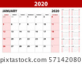 red Calendar 2020 vector basic grid. Simple design 57142080