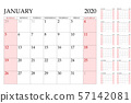 red Calendar 2020 vector basic grid. Simple design 57142081