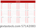 red Calendar 2020 vector basic grid. Simple design 57142083