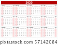 red Calendar 2020 vector basic grid. Simple design 57142084