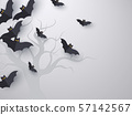 Flying bats background with copy space. 57142567