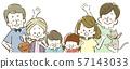 Three generations family-smile 57143033