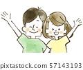 단짝 부부 - 부부 - 남녀 - 수채화 57143193