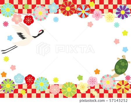 Ume,Sakura和Chrysanthemum 27(Tsurukame) 57143252
