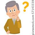 有疑义的老人,上身例证 57143339