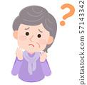 의문을 가진 노인 여성 상반신 일러스트 57143342