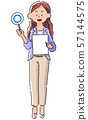 파란색 원 꼬리표를내는 비즈니스 우먼 (전신) 57144575