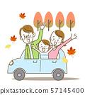 가을 가족의 드라이브 57145400