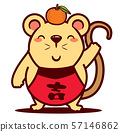 Cute rat with long tail waves hand. Chinese mandarin orange on top of head. Chinese new year 2020. Translation: propitious - vector 57146862