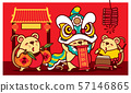 Cute lion dance in chinatown. Happy New Year 2020. The year of the rat. Translation: Happy new year and stay healthy. - Vector 57146865