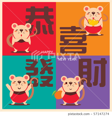 Chinese new year 2020 year of the rat , cartoon cute rat characters with colourful background with chinese greeting. Translation : Gong Xi Fa Cai - vector flat art 57147274