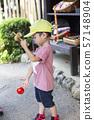 Kendama children 57148904