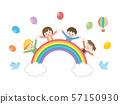 彩虹和孩子1 57150930