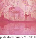 Abstract landscape with Geisha, Mid-Autumn 57152818