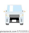 逗人喜愛的被扭屈的汽車例證白色可笑 微型貨車家庭汽車 前面 57153551