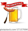 beer mug with sausage and on white 57157096
