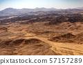Aerial View of the Sahara Desert - Egypt Africa 57157289