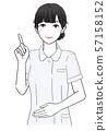 손가락질을하는 여성 (간호사) 57158152