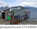 Tierra del Fuego post office, Argentina landmark 57159666