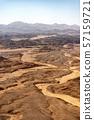 Aerial View of the Sahara Desert - Egypt Africa 57159721
