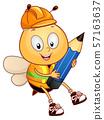 Construction Bee Mascot Pencil Illustration 57163637