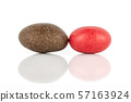 Sugared nut dragee isolated on white 57163924