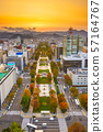 Cityscape of Sapporo, Japan at odori Park 57164767