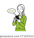 스마트 폰을 조작하는 여성 미소 57165022