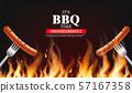 Bbq sausage fire Vector realistic. Vertical menu 57167358