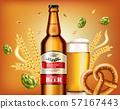 Beer bottle and fresh pretzel Vector realistic. 57167443