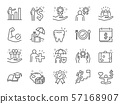 Employees benefits line icon set. Included icons as Teamwork, relationship, staff perks and more. 57168907