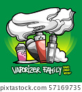 Vaporizer Electric cigarette lines art drawing in Tattoo style with custom text design. Editable vector by layers. 57169735