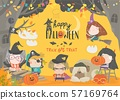 Funny children wearing in Halloween costumes. Trick or treat 57169764