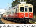 한신 武庫川線 7861 형태 57172560
