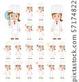 요리사 요리사 요리사 파티쉐 표정 포즈 여성 세트 57174822