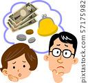 夫婦,擔心錢 57175982
