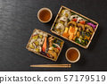 전형적인 일식 (도시락) Japanese style famous lunch box (bento) 57179519