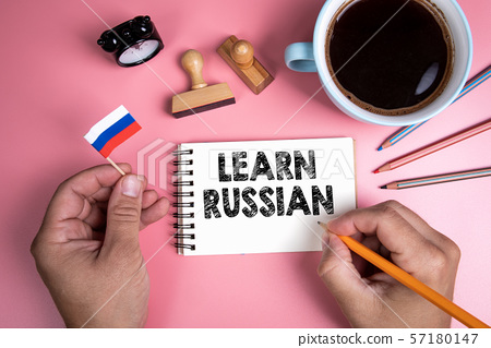 Learn Russian. Handwriitng text in the notebook 57180147