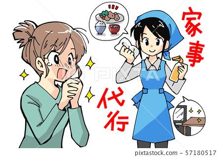 Housekeeping service inspiring housewife 57180517