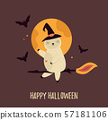 Halloween card with funny sloth on a witch broom 57181106