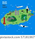 韩国旅行济州岛地标 57181967