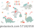 Christmas set with festive dinos, cute characters 57182058