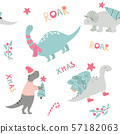 Christmas seamless pattern with dino Holiday print 57182063